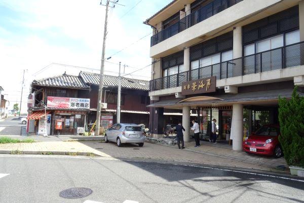 なべ藤16.JPG