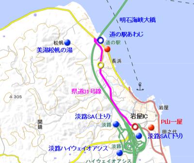 地図 県道31号線.png