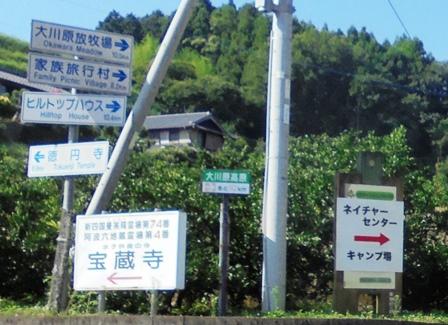 大川原高原7.jpg
