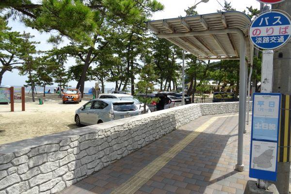 大浜公園前2.JPG