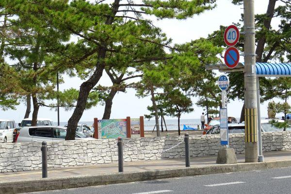大浜公園前5.JPG