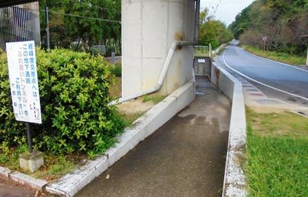 日本へそ公園14.jpg