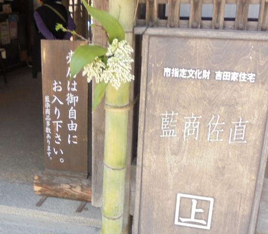 脇町33.jpg
