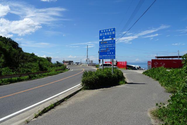 西海岸1.JPG