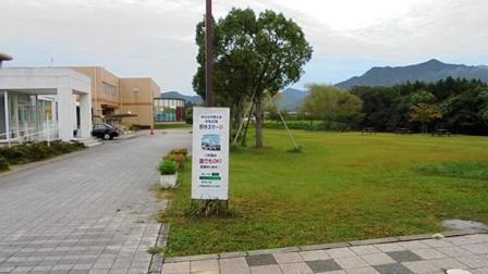 道の駅北はりまエコミュージアム12.jpg